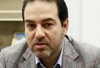 ایران؛ هشتمین کشور دنیا که موفق به ریشه کنی تراخم شده است