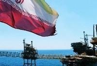 کاهش تنها ۱۰۰ هزار بشکهای تولید نفت ایران پس از تحریمها