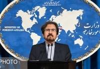 وزارت خارجه ایران: عربستان «پدرخوانده تروریسم تکفیری در جهان» است