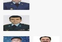 تشییع پیکر شهدای حادثه هواپیمای بوئینگ ۷۰۷ نیروی هوایی ارتش
