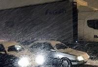 برف و کولاک در جادهها از امشب/محدودیت ترافیکی در محورهای تهران-شمال