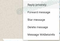 کاربران آیفون قابلیت جدید واتساپ را دریافت کنند
