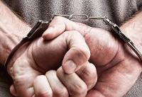 «سلطان ترامادول» دستگیر شد