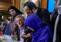 تصویب شش ماده دیگر از برنامه ۵ ساله سوم شهرداری تهران