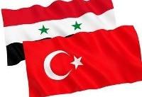 واکنش دمشق به اظهارات اردوغان