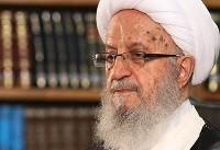 قاطعیت در اجرای احکام اسلام از صفات برجسته آیت الله مومن بود