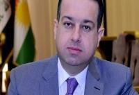 وزیر دارایی کردستان عراق خواستار توسعه روابط با ایران شد