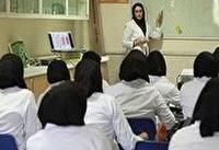 «خصوصیسازی رشتههای پزشکی» فرصتی برای ورود مادیگراها به جامعه پزشکی