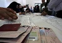 کلاننگری و داشتن نگاه توسعهای مهمترین مزایای استانی شدن انتخابات مجلس است