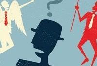 ما و اطرافیان مان در کدام مرحله اخلاقی قرار داریم؟