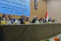 نشست اقتصادی ایران و عراق با حضور ظریف در کربلا آغاز شد