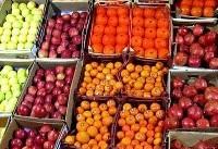 معاون وزیر کشاورزی: میوه شب عید مردم تامین است