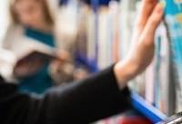 گلایه کتابفروشان از آمازون ادامه دارد