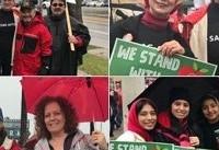 حمایت هالیوود از ۳۱ هزار معلم معترض در آمریکا