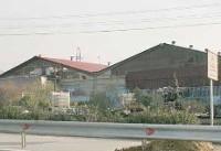 کارخانههای صنعتی تغییر کاربری میدهد