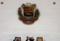 Venezuela Congress and U.S. government ratchet up pressure on Maduro