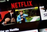 Netflix Price Hike Points to the Changing Math of Cord Cutting