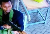AP Explains: Who are al-Shabab attackers of Kenya hotel?