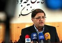 مجوز مجلس به دولت برای واگذاری زمینهای مسکن مهر درصورت تقاضای مالکین