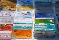 برداشت میلیونی با کپی کردن کارتهای بانکی