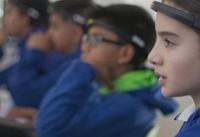 هدبندی که تمرکز دانش آموزان را رصد می کند