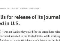 بازتاب دستگیری خبرنگار پرس تیوی در رسانههای بینالمللی