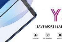 جدیدترین گوشی هوشمند اقتصادی هوآوی Huawei Y۵ Lite رونمایی شد