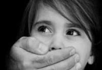 عواقب خطرناك پنهان كردن کودک آزاری/والدین به چه سرنخ&#۸۲۰۴;هایی شک کنند؟