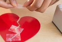 ازدواج پس از جدایی؛ آب روی آتش؟