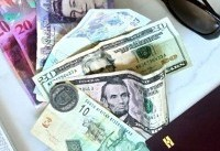 قیمت روز ارز مسافرتی/ یورو ۱۳۳۲۵ تومان شد