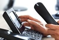ارتباط تلفنی مشترکان ۳ مرکز مخابراتی مختل می شود