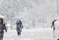 پیشبینی برف و باران برای بیشتر مناطق کشور
