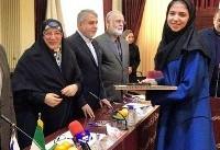 وزیر ورزش از خادم الشریعه تقدیر کرد