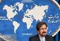 سخنگوی وزارت خارجه حمله تروریستی کنیا را محکوم کرد