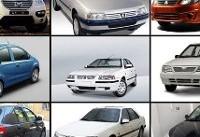 شرط ارزانی خودرو