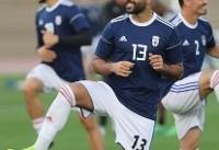 سامان قدوس: سوتهای داور تاثیرگذار بود/ خوشحالم در تیم ایران هستم