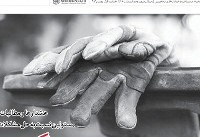 شماره جدید Â«خط حزبالله» منتشر شد
