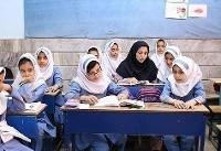 آموزش و پرورش: گزارشی مبنی بر سه نوبته بودن مدارس ابتدایی دریافت نشده