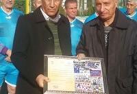 تجلیل از علی پروین و علی جباری در جام مرحوم یونس شکوری