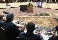 مهمترین مسایل مطرح در نشست مشترک اعضای هیات دولت با استانداران