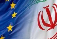کانال ویژه مالی اروپا در آستانه راه اندازی است