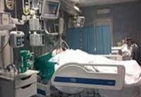 اقامت یک شب بیماران در ICU هزار دلار هزینه دارد