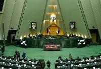لایحه CFT هفته آینده در مجلس بررسی میشود