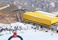 برگزاری مسابقات فریراید در پیست اسکی دربندسر