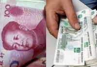 چین سهمیه سرمایه گذاری خارجی را افزایش می دهد