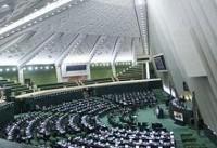 لایحه CFT هفته آینده در مجلس بررسی می شود