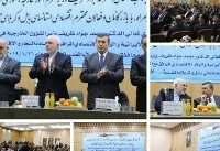 حضور ظریف در همایش تجاری ایران و عراق در کربلا