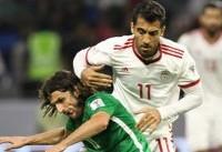 آمار تیم ملی فوتبال ایران مقابل عراق/ برتری مالکیتی با حریف بود
