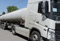 حامل سوخت قاچاق ۱۷۰ میلیون تومان جریمه شد