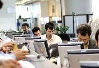 کاهش دو سوم استخدامهای دولتی